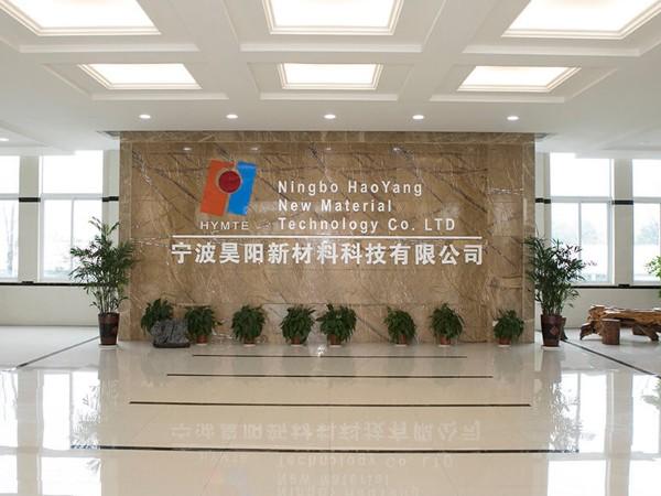 宁波昊阳双级变频螺杆空压机案例