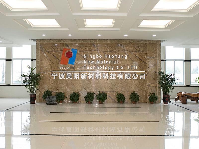 宁波昊阳新材料科技有限公司