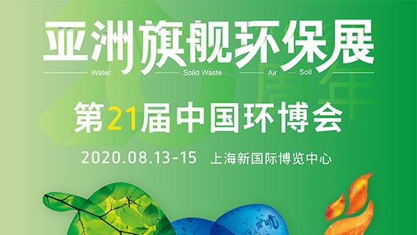 德曼邀您参加世界第二大环保展,世界更高性价比的无油鼓风机欢迎您